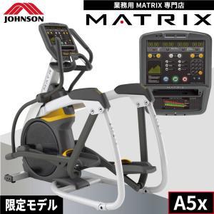 アセントトレーナー エリプティカル 業務用 MATRIX ジョンソン A5x マトリックス エクササイズ 業務用マトリックス|ifitness-shop