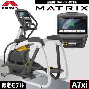 アセントトレーナー エリプティカル 業務用 MATRIX ジョンソン A7xi マトリックス エクササイズ 業務用マトリックス|ifitness-shop