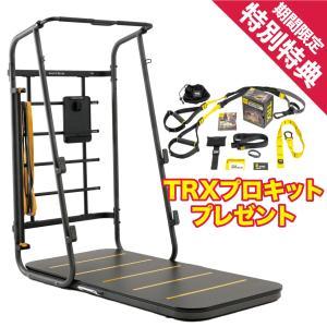 ファンクショナルトレーナー CXR50 コネクサスホーム CONNEXUS 家庭用MATRIX ジョンソン ジョンソンヘルステック ホームジム ifitness-shop