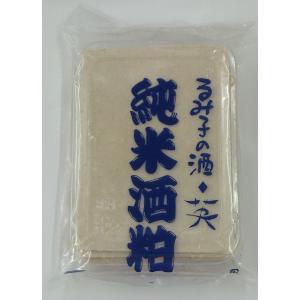 るみ子の酒 さけ粕500g|iga-ichi