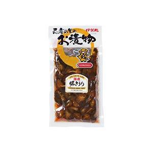 味きゅうり 160g|iga-ichi