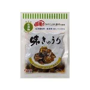 味きゅうり 80g|iga-ichi