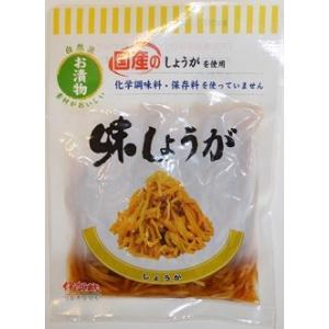 味しょうが 80g|iga-ichi