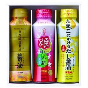 伊賀越 醤油、ぽんず(3本入) iga-ichi