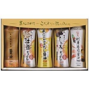伊賀越 オリジナルセットG455|iga-ichi