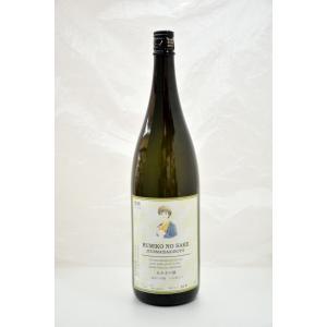 純米大吟醸 るみ子の酒1800ml|iga-ichi