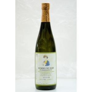 純米大吟醸 るみ子の酒720ml|iga-ichi