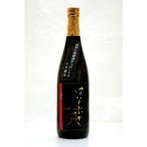 英 jungin 無濾過生原酒720ml|iga-ichi