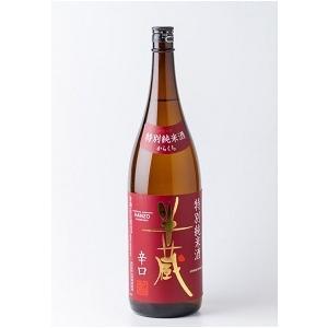 半蔵 特別純米酒 辛口1800ml|iga-ichi