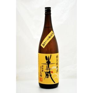 半蔵 特別純米 うこん錦 1800ml|iga-ichi