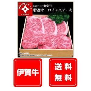 皆さん、美味しい牛肉は、松坂牛や神戸牛だと思っていませんか? 名前やお肉が日本全国に売れているのは確...