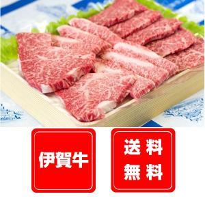 伊賀牛 上バラ焼肉1kg