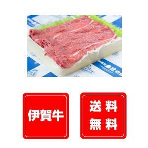 伊賀市にある「森辻銀座」というお店で販売している伊賀牛です。 この度、ネット販売をして頂けることにな...