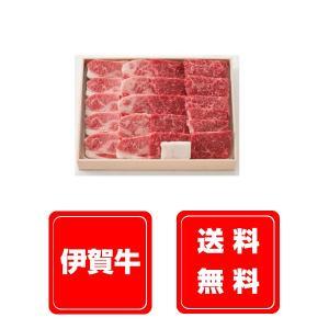 伊賀牛 もも・バラ焼肉用 500g