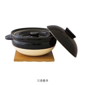 長谷園 かまどさん(三合)|iga-ichi|02