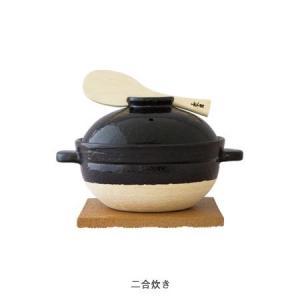 長谷園かまどさん(二合)|iga-ichi|02