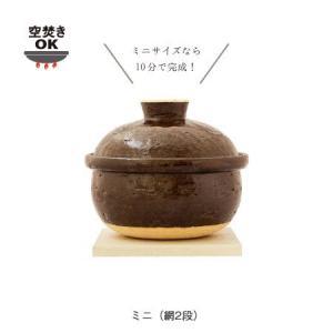 送料無料 長谷園 いぶしぎん(ミニ)|iga-ichi