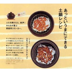 送料無料 長谷園 いぶしぎん(ミニ)|iga-ichi|04