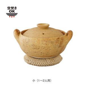 長谷園 みそ汁鍋 小|iga-ichi