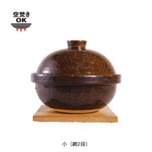 送料無料 長谷園 いぶしぎん(小)|iga-ichi