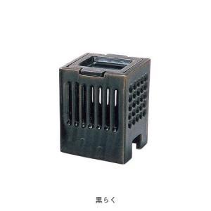 長谷園 茶香炉 角型 黒らく|iga-ichi