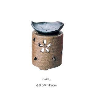 長谷園 茶香炉 「桜」 いぶし|iga-ichi