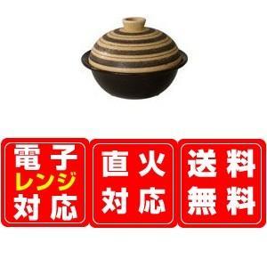 長谷園 陶珍蒸し鍋「はっち」|iga-ichi
