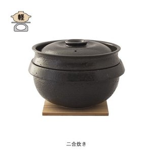 長谷園 陶珍かまど「極」(二合)|iga-ichi|02