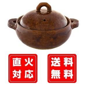 長谷園 多用土鍋  アメ|iga-ichi
