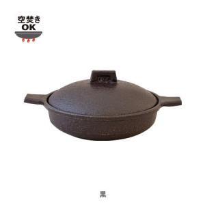 長谷園 キャセロールマイン/1〜2人用(黒)|iga-ichi