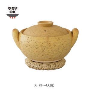 長谷園 みそ汁鍋 大|iga-ichi