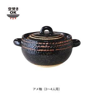 長谷園 伊賀土鍋 カレー鍋 黒らく|iga-ichi|04