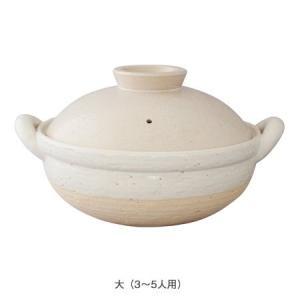 長谷園 ヘルシー蒸し鍋(白)大|iga-ichi