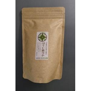 伊賀のお茶工房のほうじ茶ラテ(300g入り)|iga-ichi