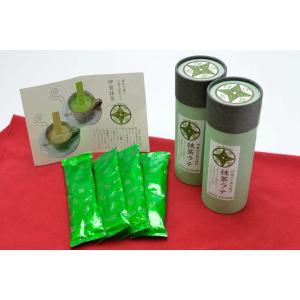 伊賀のお茶工房の抹茶ラテ(1筒)4包入|iga-ichi