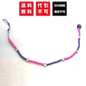 伊賀くみひも ブレスレット(ピンクと青)|iga-ichi