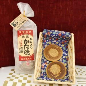 (森本)菓子 あん入りかた焼き 5枚入り|iga-ichi