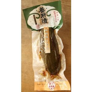 宮崎屋 養肝漬新味 伊賀のお土産|iga-ichi