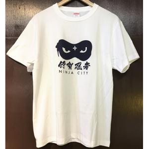 伊賀忍者Tシャツ iga-ichi