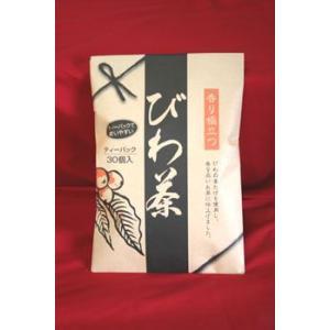 びわ茶|iga-ichi