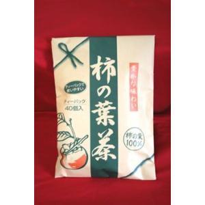 柿の葉茶|iga-ichi