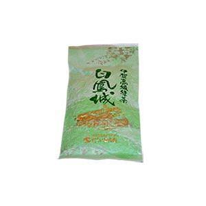 むらい萬香園 高級緑茶 白鳳城