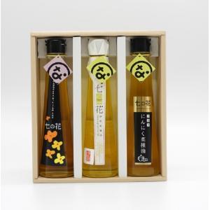 菜種油 七の花味くらべ3種セットA|iga-ichi