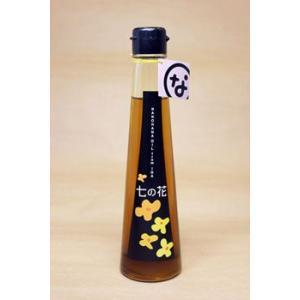 一番搾り菜種油 184g