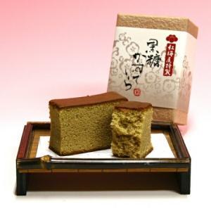 菓子 紅梅屋 かすていら(黒糖) 半斤|iga-ichi
