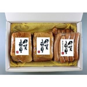 (S)伊賀上野の里 熟成ベーコン・熟成ウインナー詰合せ|iga-ichi