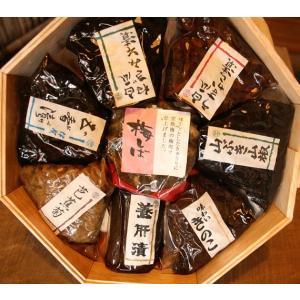 宮崎屋 俳味菜庵 8種
