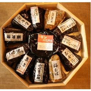 宮崎屋 俳味菜庵 12種