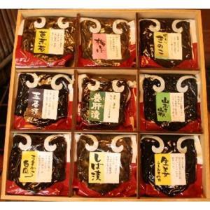 宮崎屋 まごころセット 9種