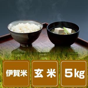 伊賀米 下友生ファーム ほしじるし5kg 玄米|iga-ichi
